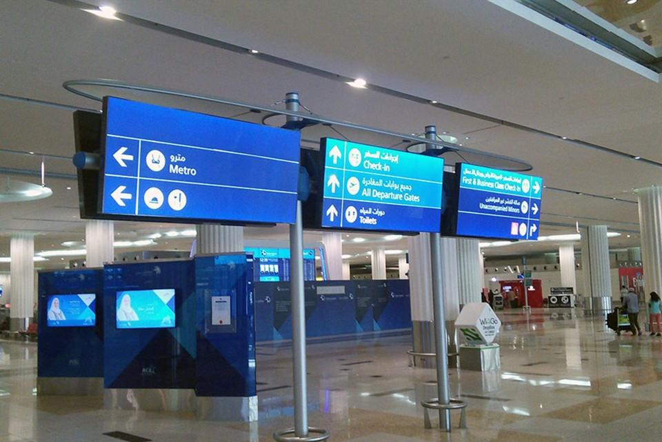 LED wayfinding Dubai Airport