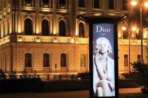 Illuminated Advertising Columns