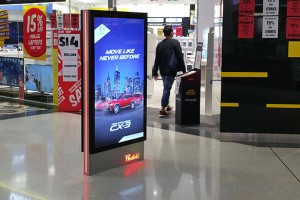 Digital display highlights