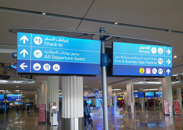 Dubai Airport chooses Bright Green Technology to ...