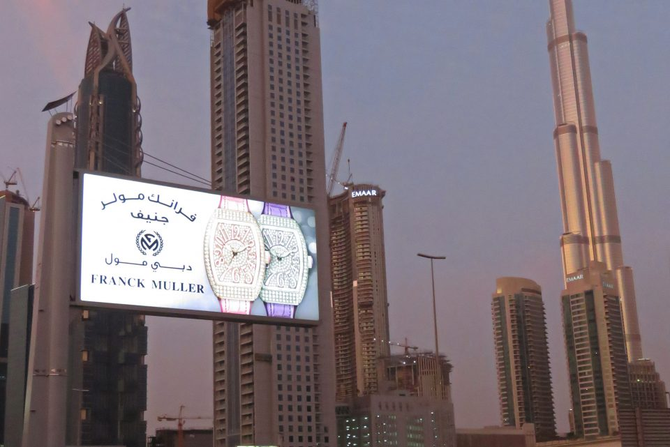 Backlit billboard, Dubai
