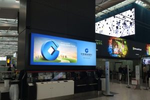 Heathrow backlit billboard