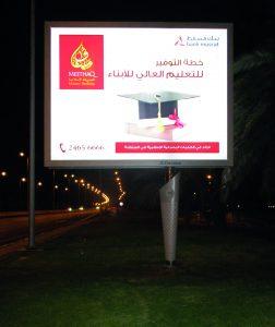 Double sided led advertising