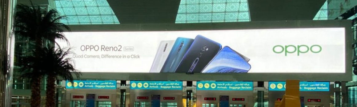 Backlit Advertising, Dubai Airport