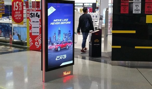 Esprit Digital, Westfield Australia