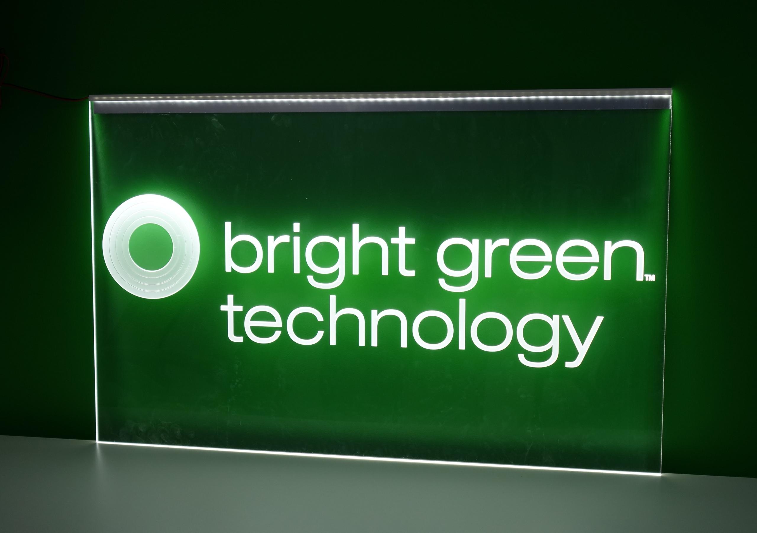 Branded LED illuminated screen