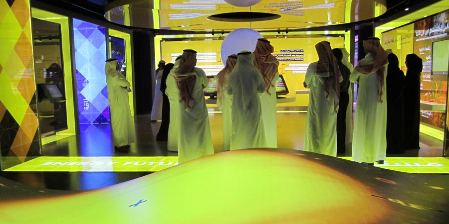 Mishkat Centre, Riyadh, Saudi Arabia