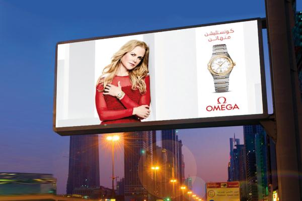 Omega-2500px-wide