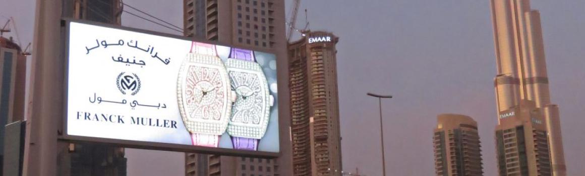 Outdoor Advertising, Dubai